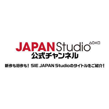 Client - SIE Japan Studio